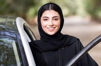 السعودية أفضل دولة للنساء عربيا